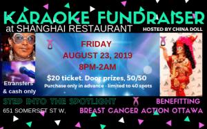 Karaoke Night @ Shanghai Restaurant on Somerset Street